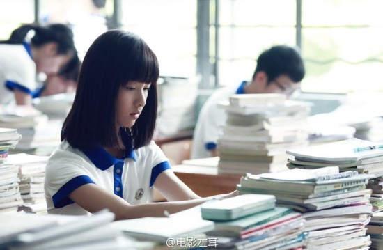 陈都灵个人资料 陈都灵男友华汉是谁?