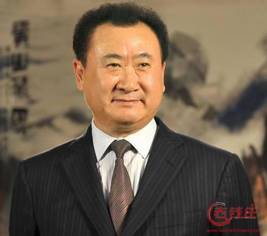 王健林老婆是谁 王健林的老丈人是谁是谁的女婿?
