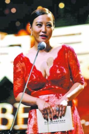 郝蕾邓超分手后情侣纹身仍在图片