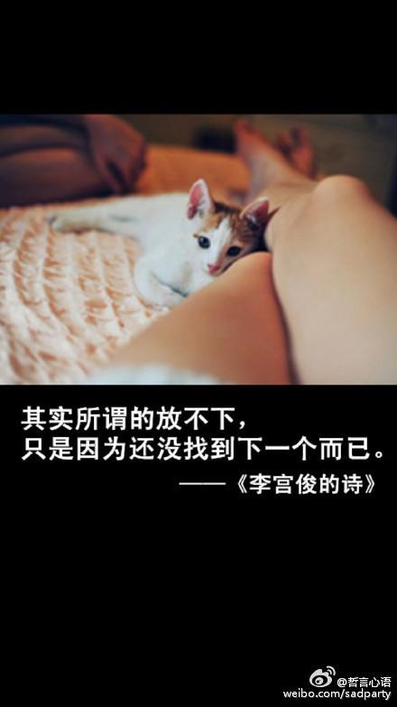 李宫俊的诗图片版