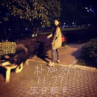 朴灿烈生日应援头像
