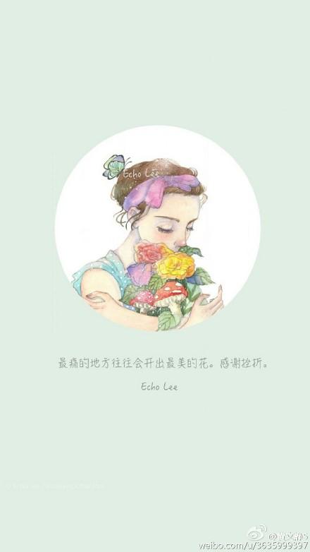 超美的手绘板励志女生带文字图片