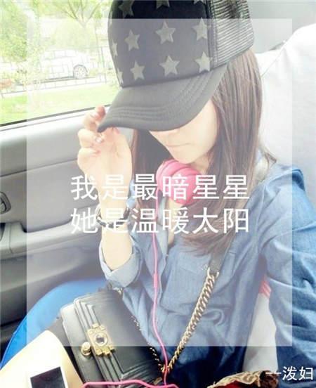 qq皮肤女生双影画中画带字