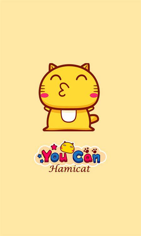 哈咪猫qq皮肤,可爱的哈咪猫qq透明皮肤图片图片
