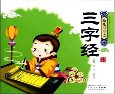 岳�yi)�l`z�y�n[�n[��_o xìng ni qin jiào zh dào guì y zhu
