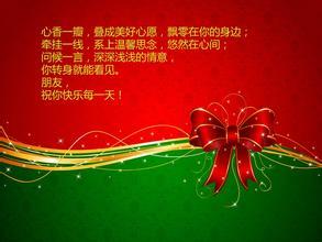 送给老师新年祝福语_新年祝福老师的话
