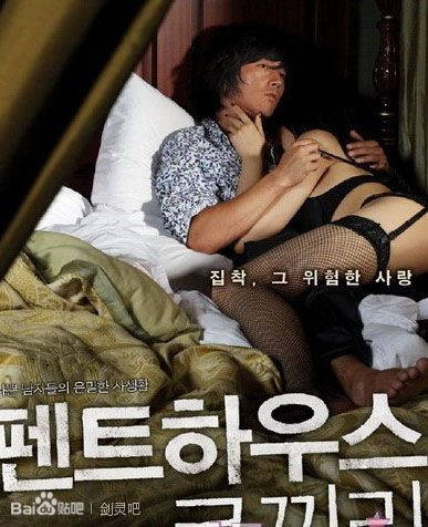 韩国哪部电影尺度最大?韩国限制影片级推荐
