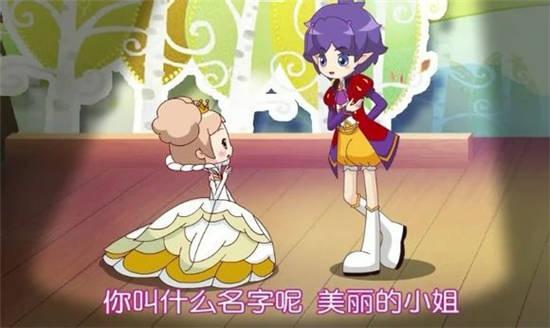 小花仙夏安安变身图片