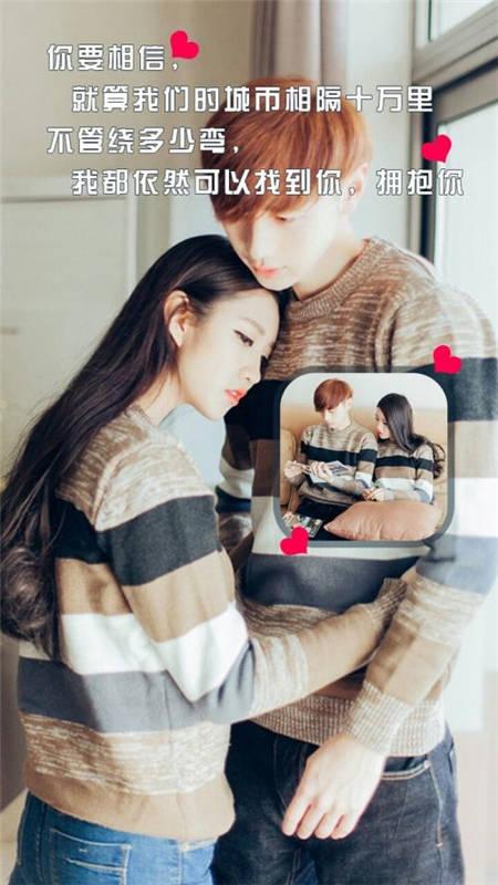 2017最浪漫�剀暗�QQ情�H文字皮�w