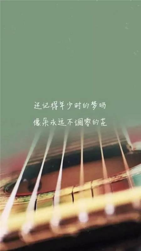 吉他��文字的qq唯美皮�w