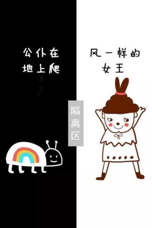 最新隔�x�^QQ卡通皮�w