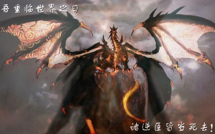 《龙族Ⅱ悼亡者之瞳》,《龙族Ⅲ黑月之潮》,《龙族Ⅳ奥丁之渊》组成
