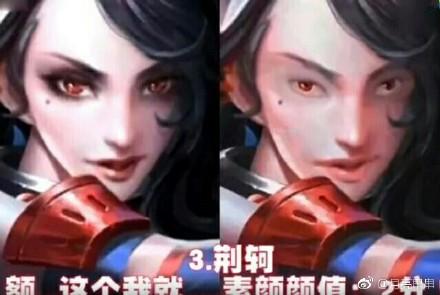 王者荣耀女英雄卸妆后的对比图片
