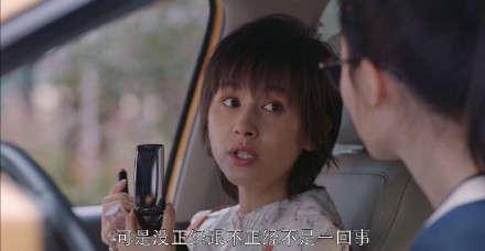 欢乐颂曲筱绡经典语录图片