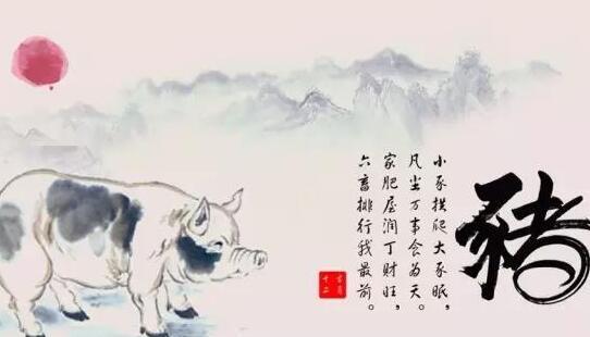 猪字图片大全可爱