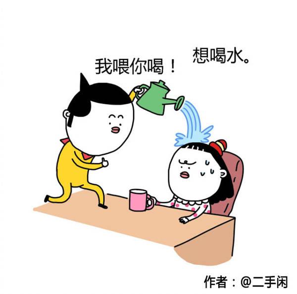 二手闲漫画贱萌的情侣日常图片