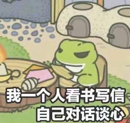 养青蛙是什么游戏?养青蛙是什么梗?