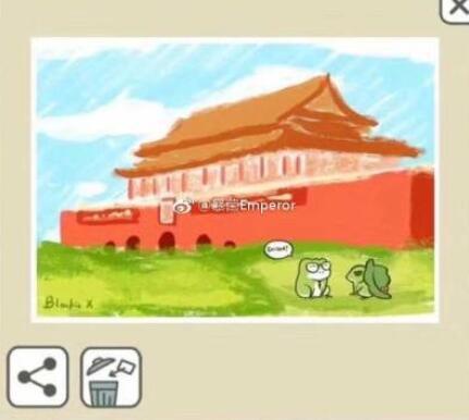 旅行青蛙去天安门旅游是真的吗?怎么让旅行青蛙去天安门?