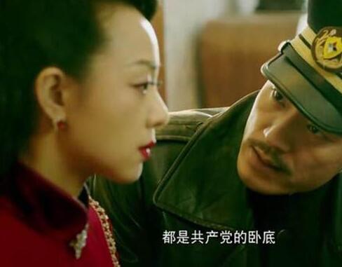 和平饭店刘金花真实身份介绍,王大顶和窦仕骁成父子是怎么回事?