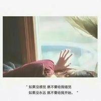 悲哀的不是我们活的都很累,悲哀的是我们以
